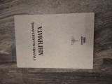 Διηγήματα (Γ.Βλαχογιαννης) Συλλογή 1998 περιορισμένα αντίτυπα