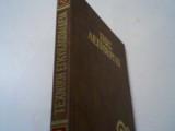 Τεχνικη Εγκυκλοπαιδεια
