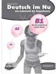 Deutsch Im Nu Arbeitsbuch