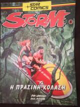 Storm 4 - Η πράσινη Κόλαση