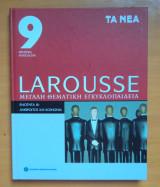 "Larusse-Θεματική Εγκυκλοπαίδεια -Ενότητα ΙIι ""Άνθρωπος και Κοινωνία"" Τόμοι 4"