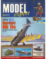 Model Expert Περιοδικο Μοντελισμου Τευχος 84