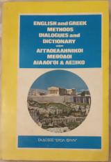 English & Greek methods dialogues & dictionary