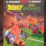 Ο Asterix στους Βρετανούς