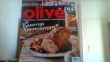 Olive τευχος 98