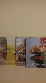 Gourmet του περιοδικού Έψιλον-τέσσερα τεύχη