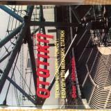 Στατική Τεχνική Μηχανική, Τόμος Ι: Εισαγωγή στη μηχανική, Στατική
