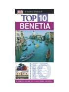 Βενετία TOP 10