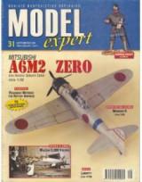 Model Expert Περιοδικο Μοντελισμου Τευχος 31