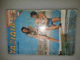 Ταξίδια στην Ελλάδα 1985-1986