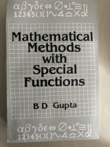 Mathematical Methods with Special Functions