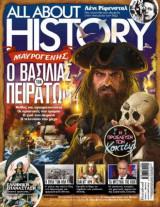 All About History Ο Βασιλιάς των Πειρατών Τεύχος 17
