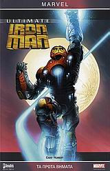 Ultimate Iron Man: Τα πρώτα βήματα