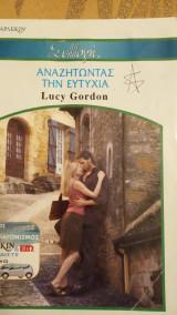 Αναζητώντας την ευτυχία Άρλεκιν Συλλογή Νο 2613