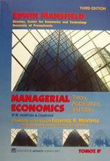 Managerial Economics, Επιχειρησιακή οικονομική