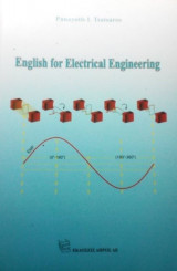 English for Electrical Engineering