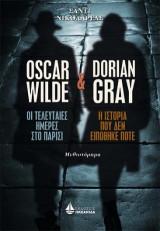 Oscar Wilde & Dorian Grey
