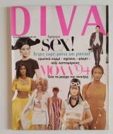 Περιοδικό Diva