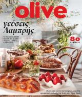 Olive 153 πρώτο θέμα