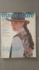 Περιοδικό marie claire τεύχος 48