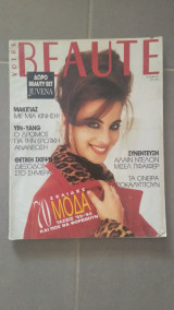 Περιοδικό Votre Beaute τεύχος 25