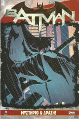 Batman - Μυστήριο & Δράση!